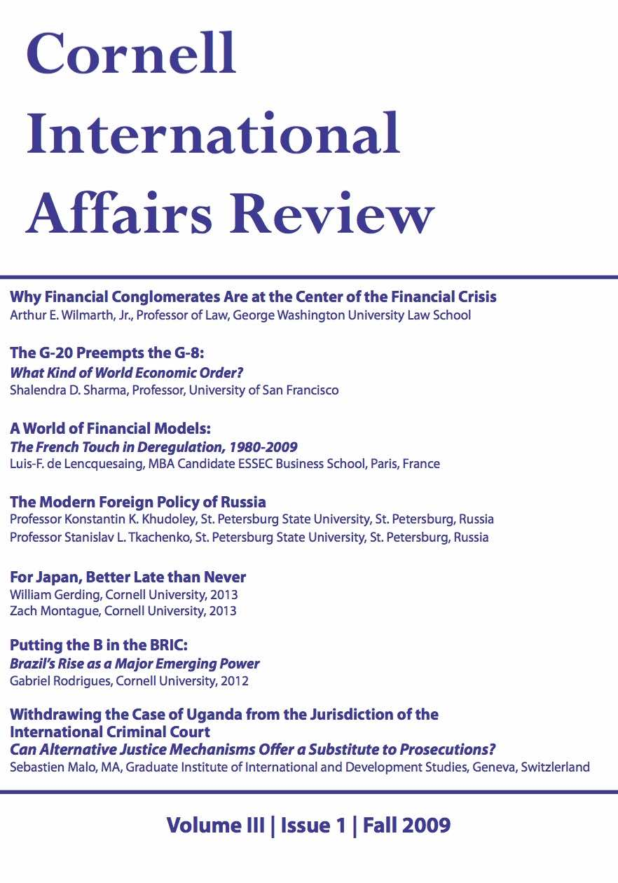 CIAR 3(1) cover