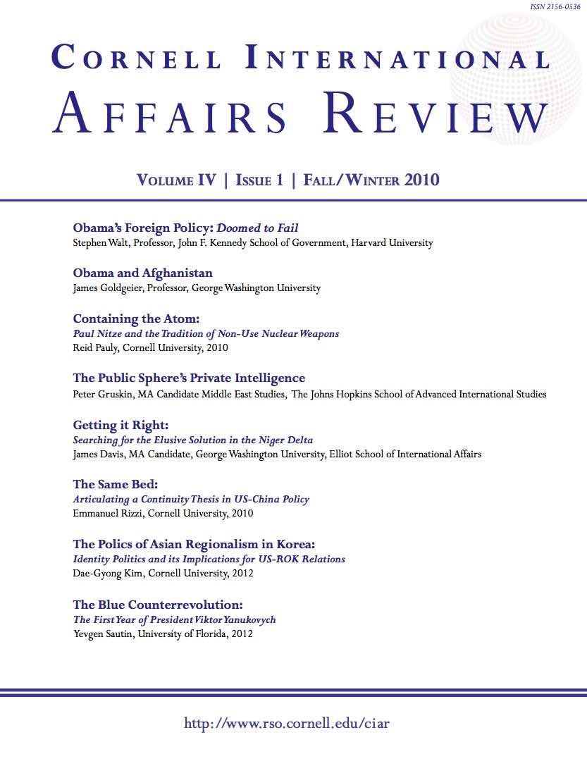CIAR 4(1) cover