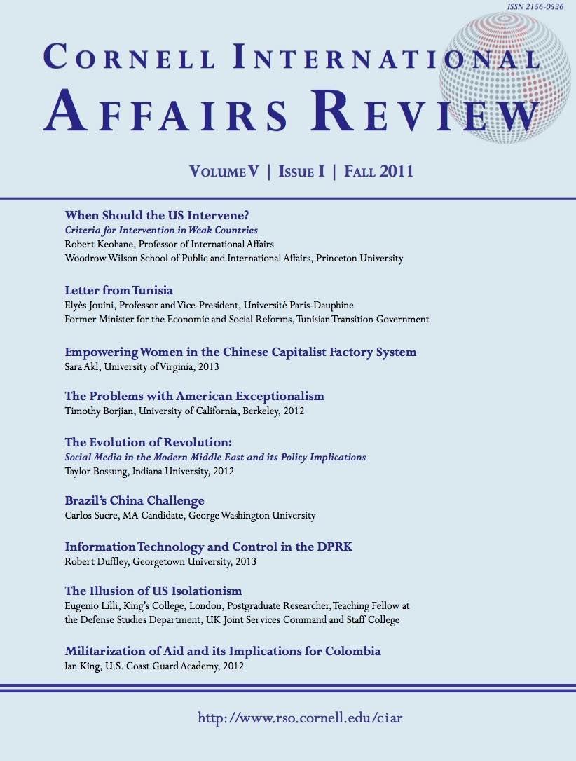 CIAR 5(1) cover