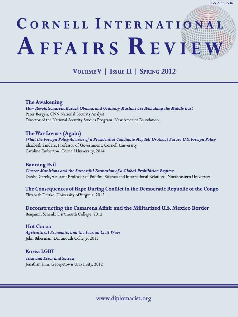 CIAR 5(2) cover