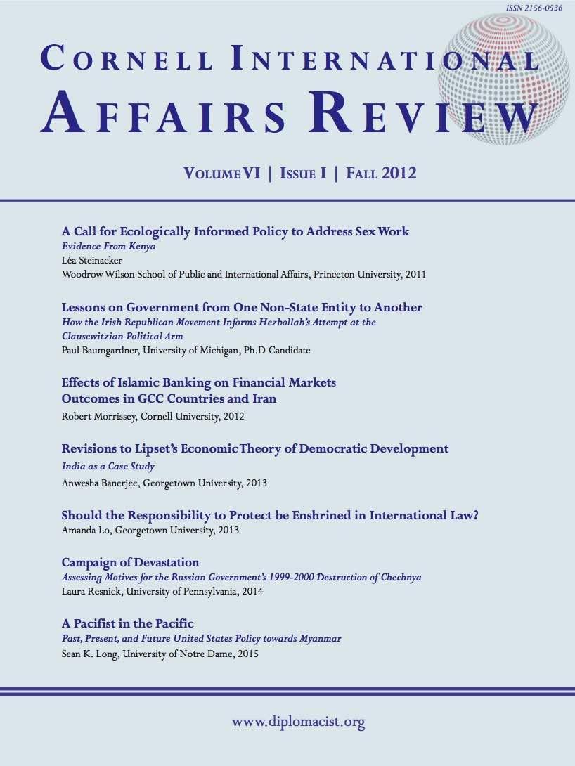 CIAR 6(1) cover