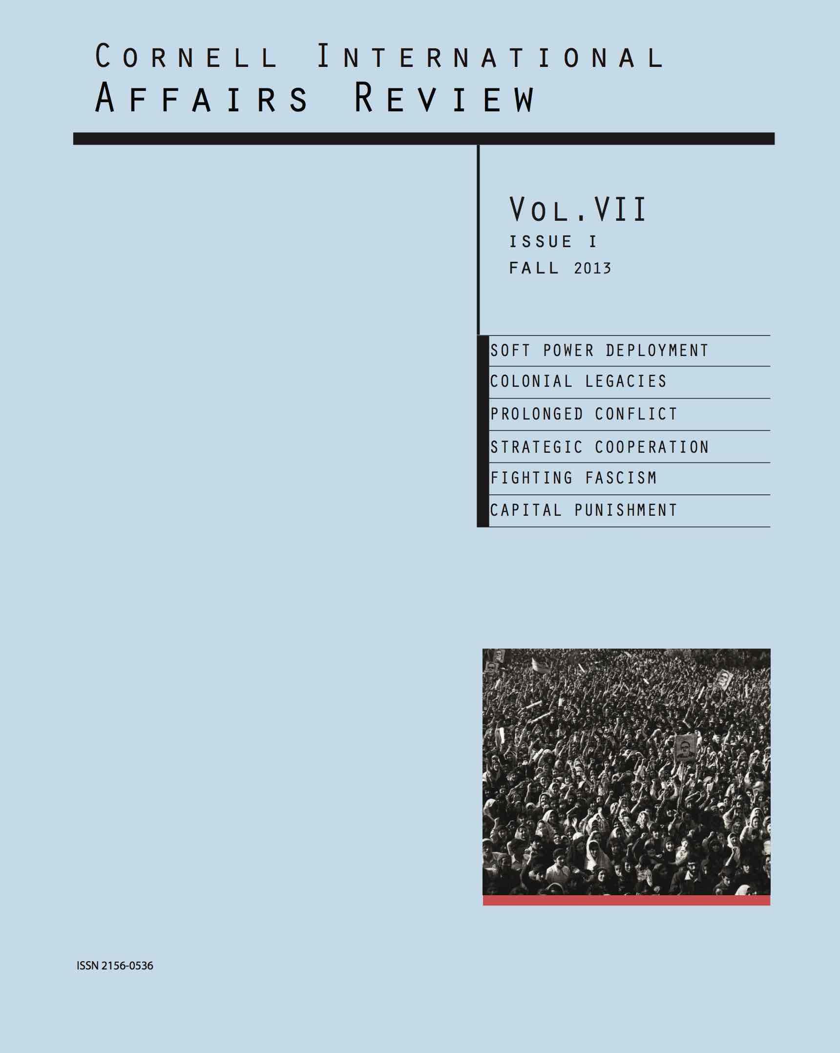 CIAR 7(1) cover