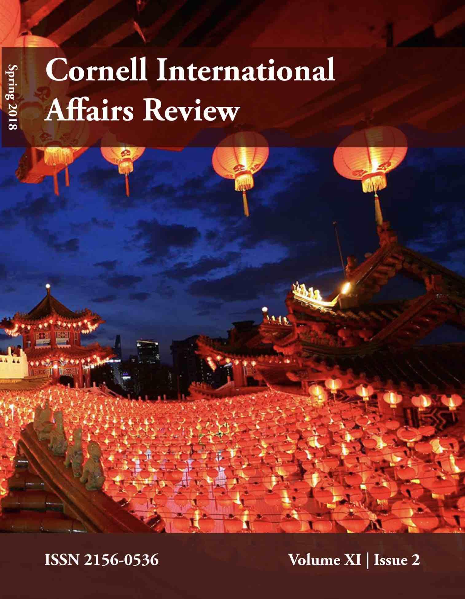 CIAR 11(2) cover