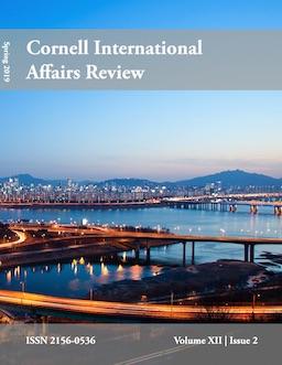 CIAR 12(2) cover